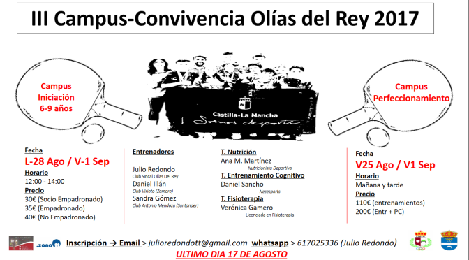 CAMPUS CONVIVENCIA OLIAS DEL REY 2017